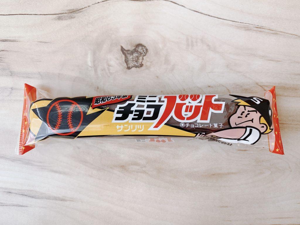 チョコバットのミニサイズ、昭和63年版