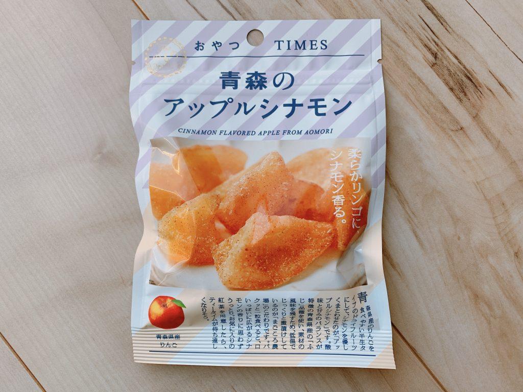 青森のアップルシナモンのパッケージ