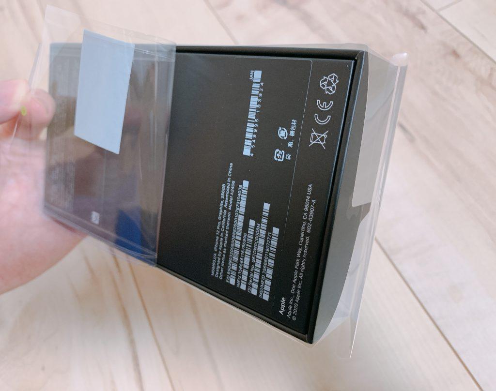 iPhone12Pro箱のビニールはがす