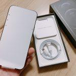 iPhone12Proの画面は、白テープでカバーされている