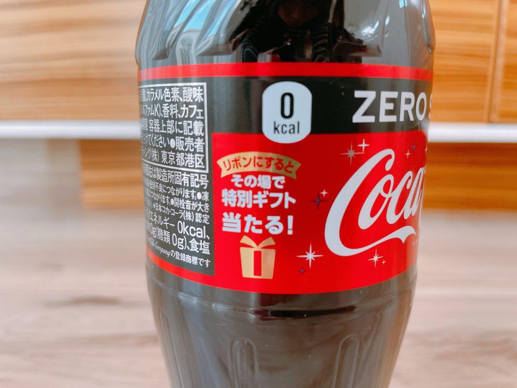 コーラのリボンボトルでその場で当たる特別ギフト