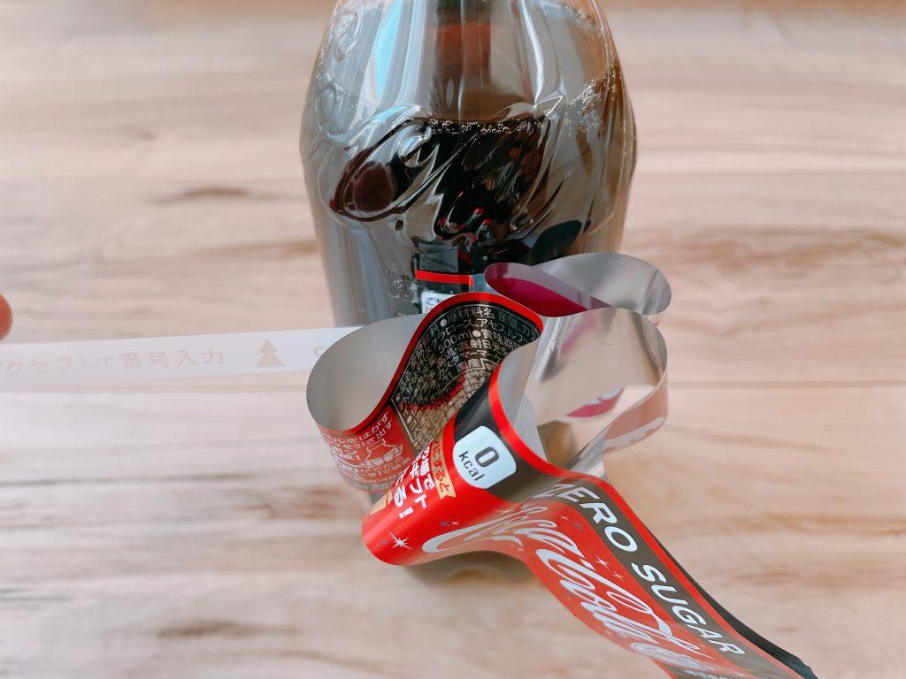 コーラのリボンボトルをはがして、テープをひっぱる3