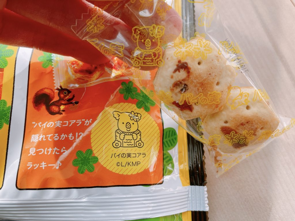 パイの実の個包装パッケージにパイの実コアラが