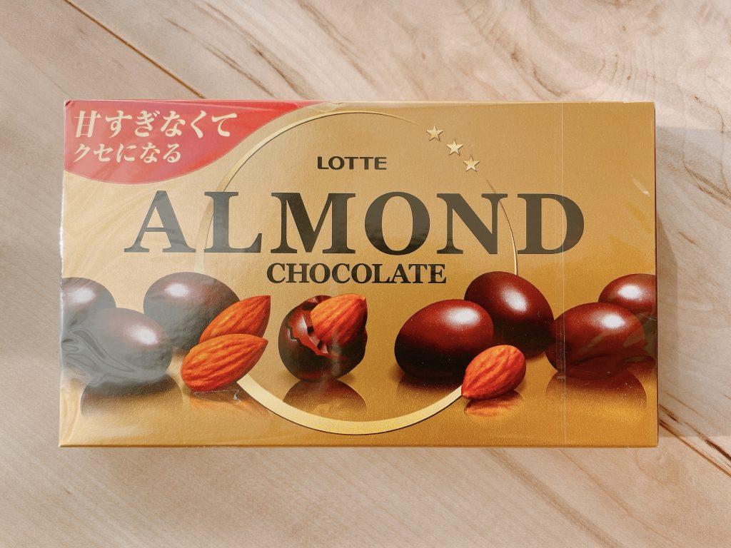 アーモンドチョコレートのパッケージ