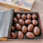 アーモンドチョコレートの食べ心地がいい