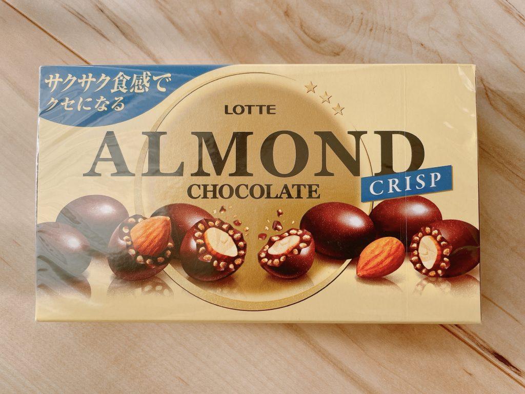 アーモンドチョコレートクリスプのパッケージ