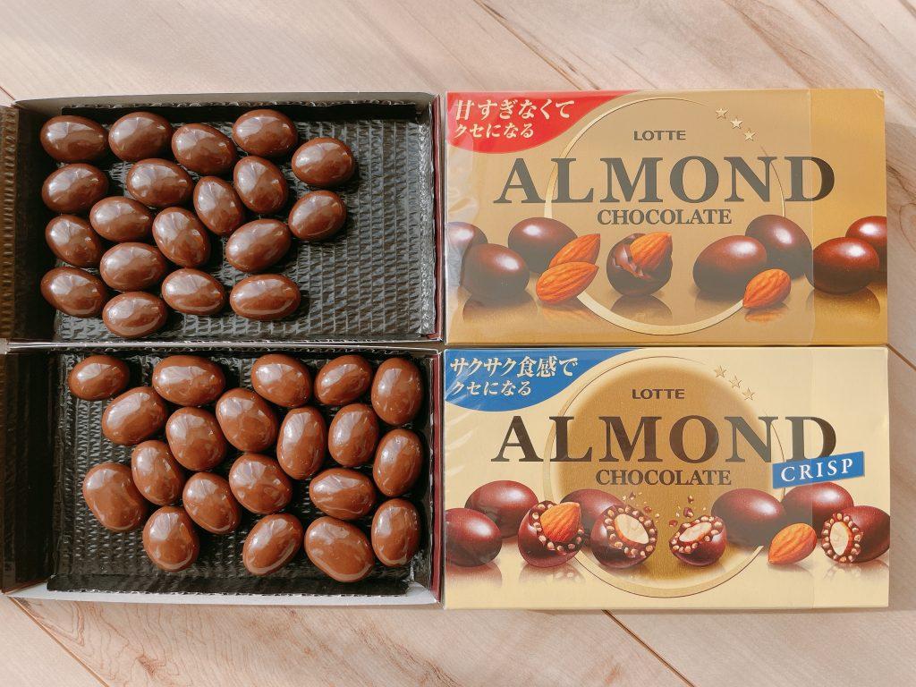 アーモンドチョコレートとクリスプの違い