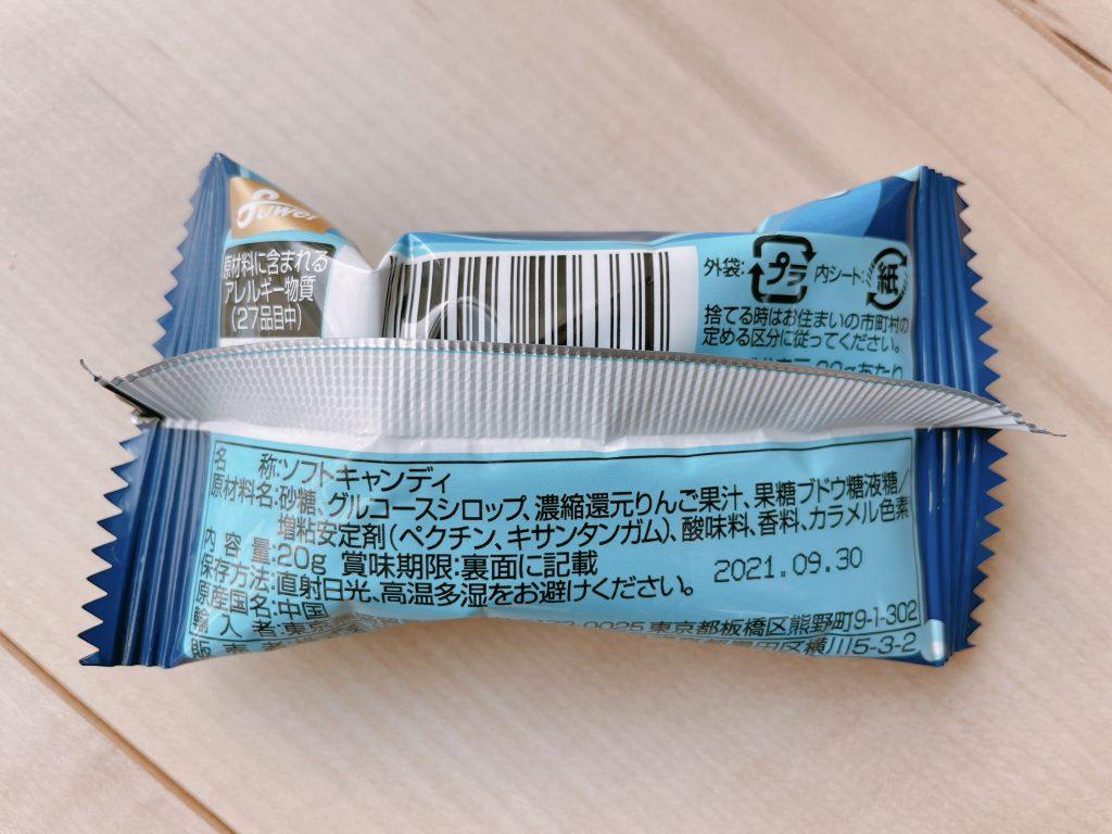 ロールキャンディ(コーラ)の原材料やカロリーなど