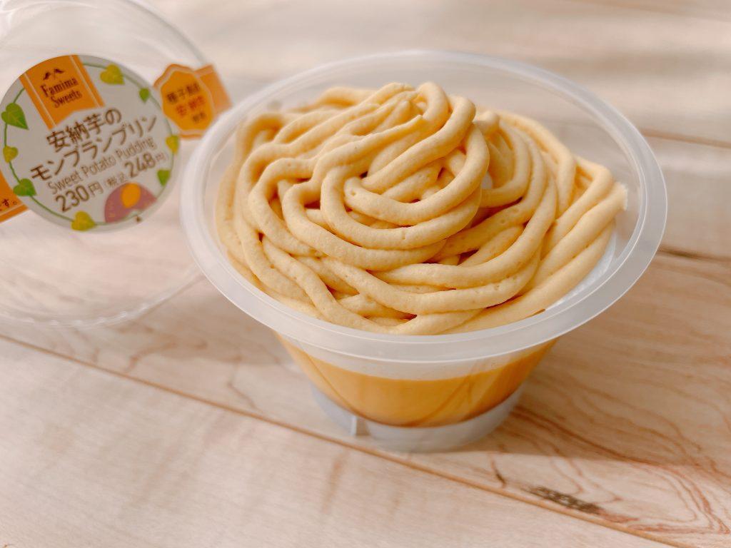 安納芋のモンブランプリンは、おいしい