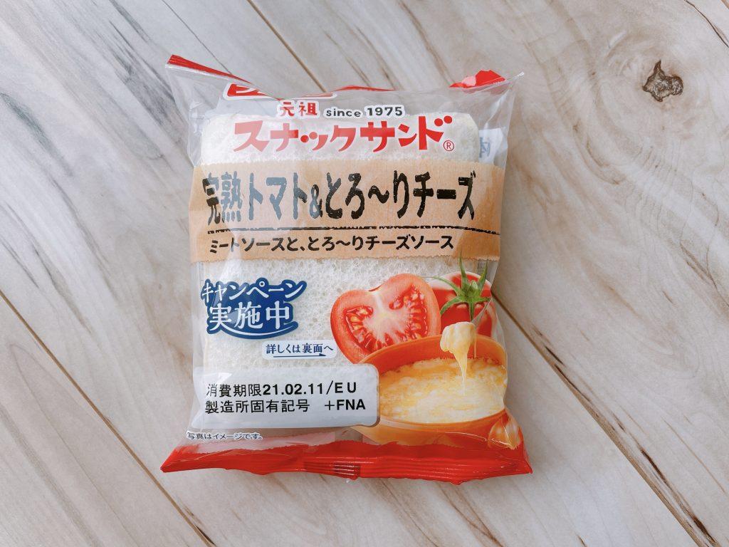スナックサンドの完熟トマト&とろ~りチーズのパッケージ