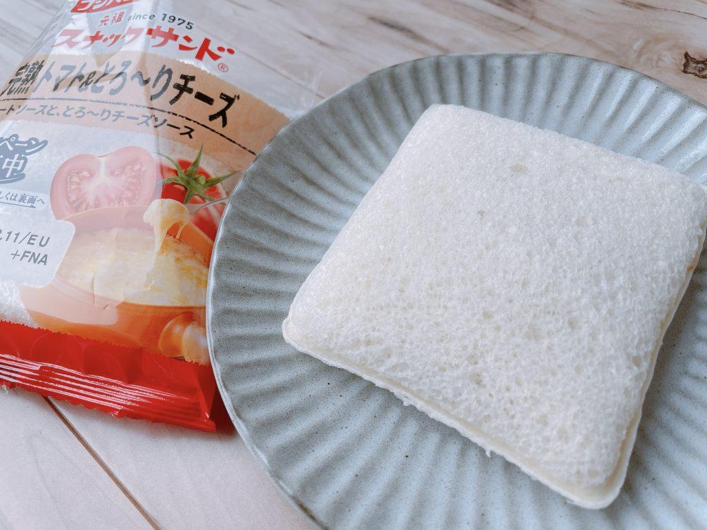 スナックサンドの完熟トマト&とろ~りチーズおすすめ