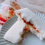 スナックサンドの完熟トマト&とろ~りチーズの組み合わせは抜群