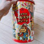 コイケヤオールスターアソート缶の側面