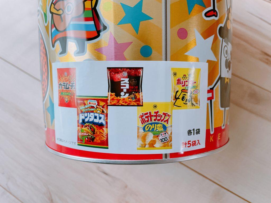コイケヤオールスターアソート缶の中身の写真