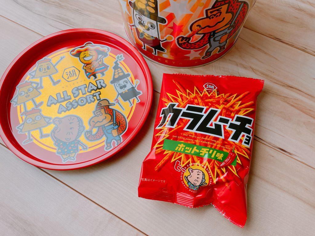 コイケヤオールスターアソート缶の中身カラムーチョ
