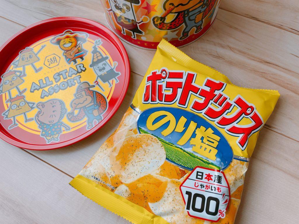 コイケヤオールスターアソート缶の中身ポテトチップスのり塩