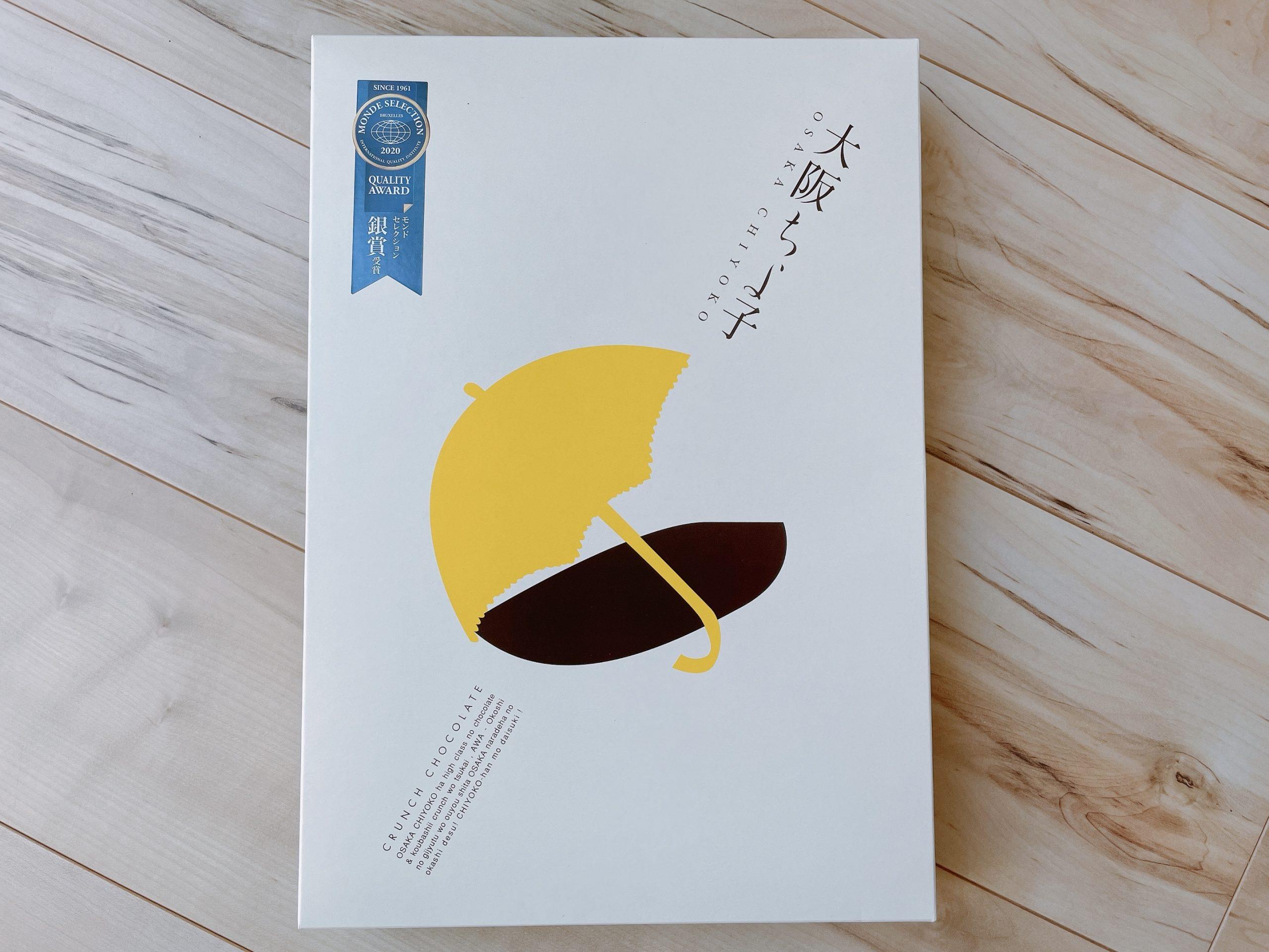 大阪ちよ子の箱パッケージ