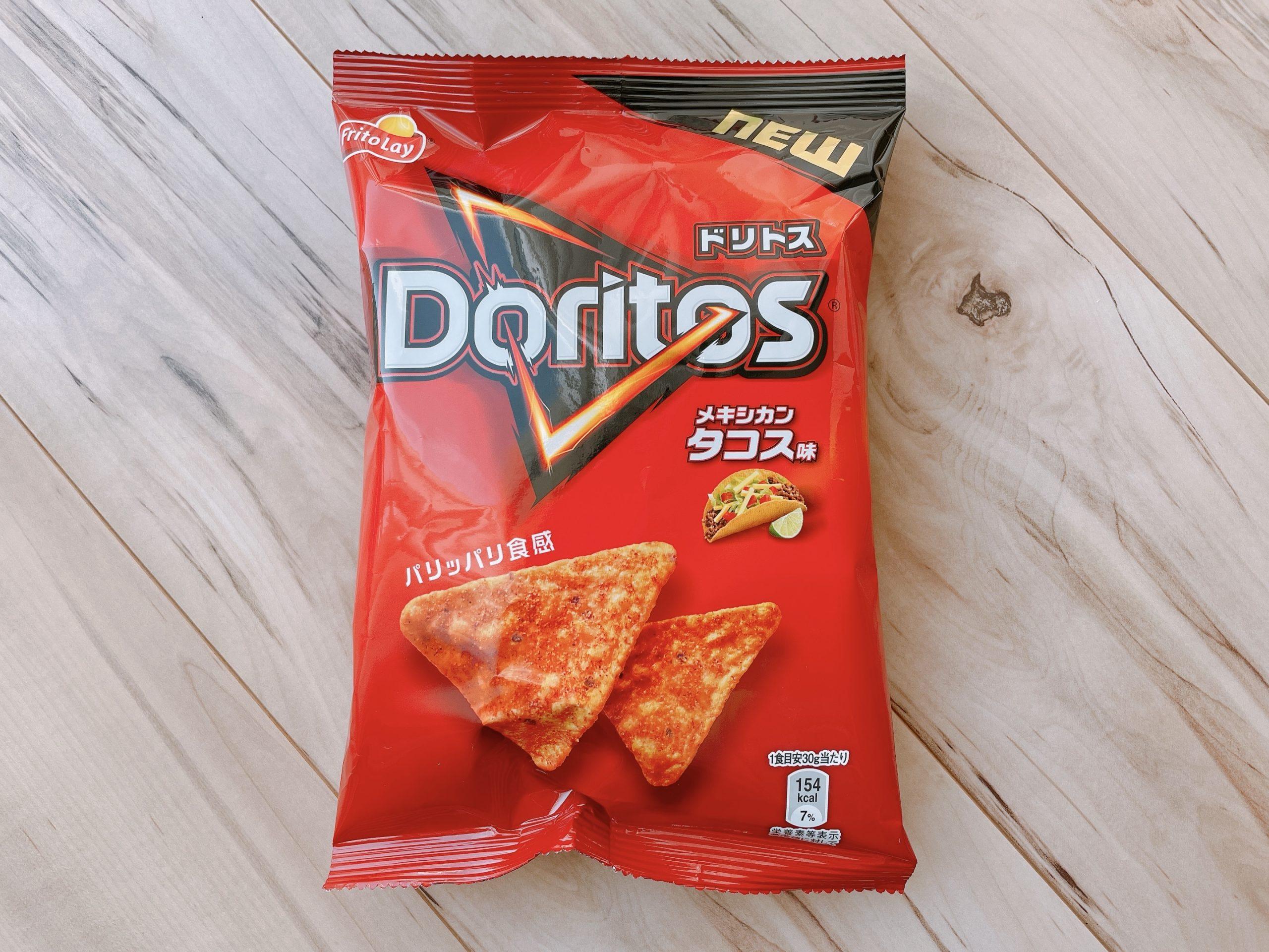 ドリトスのメキシカンタコス味パッケージ