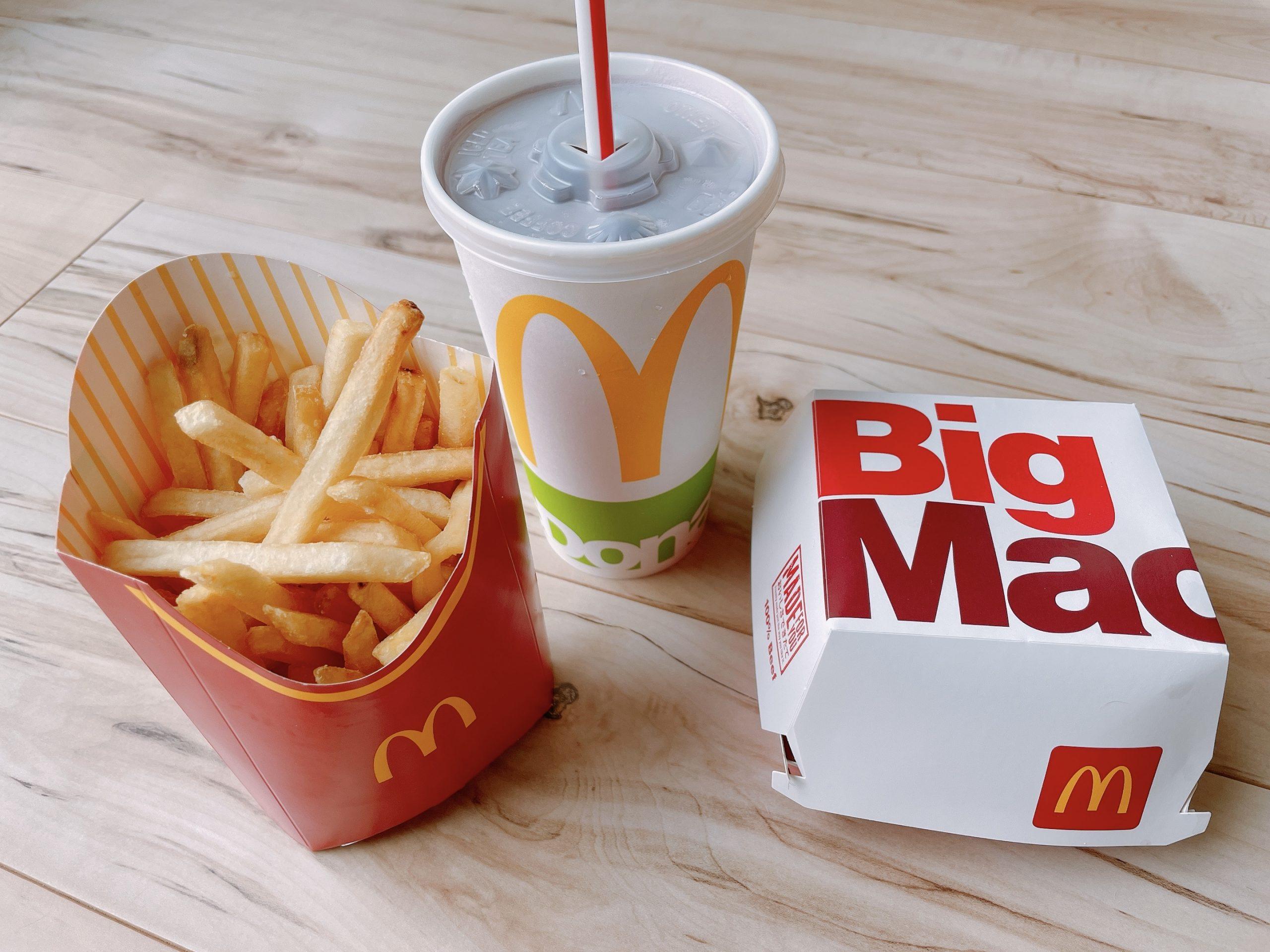 マクドナルドのビッグマックセット