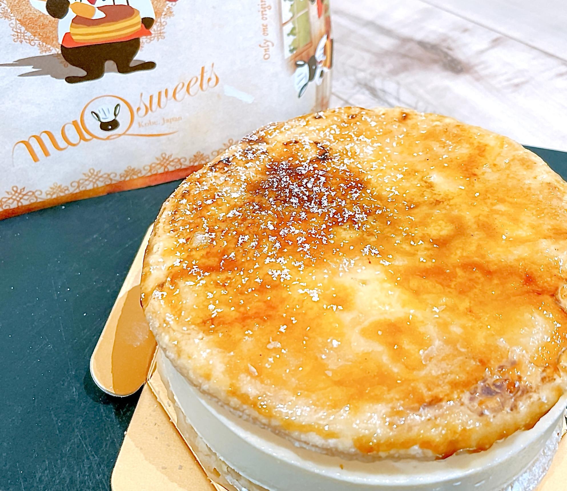 EGOAL(イーゴール)のブリュレチーズケーキ