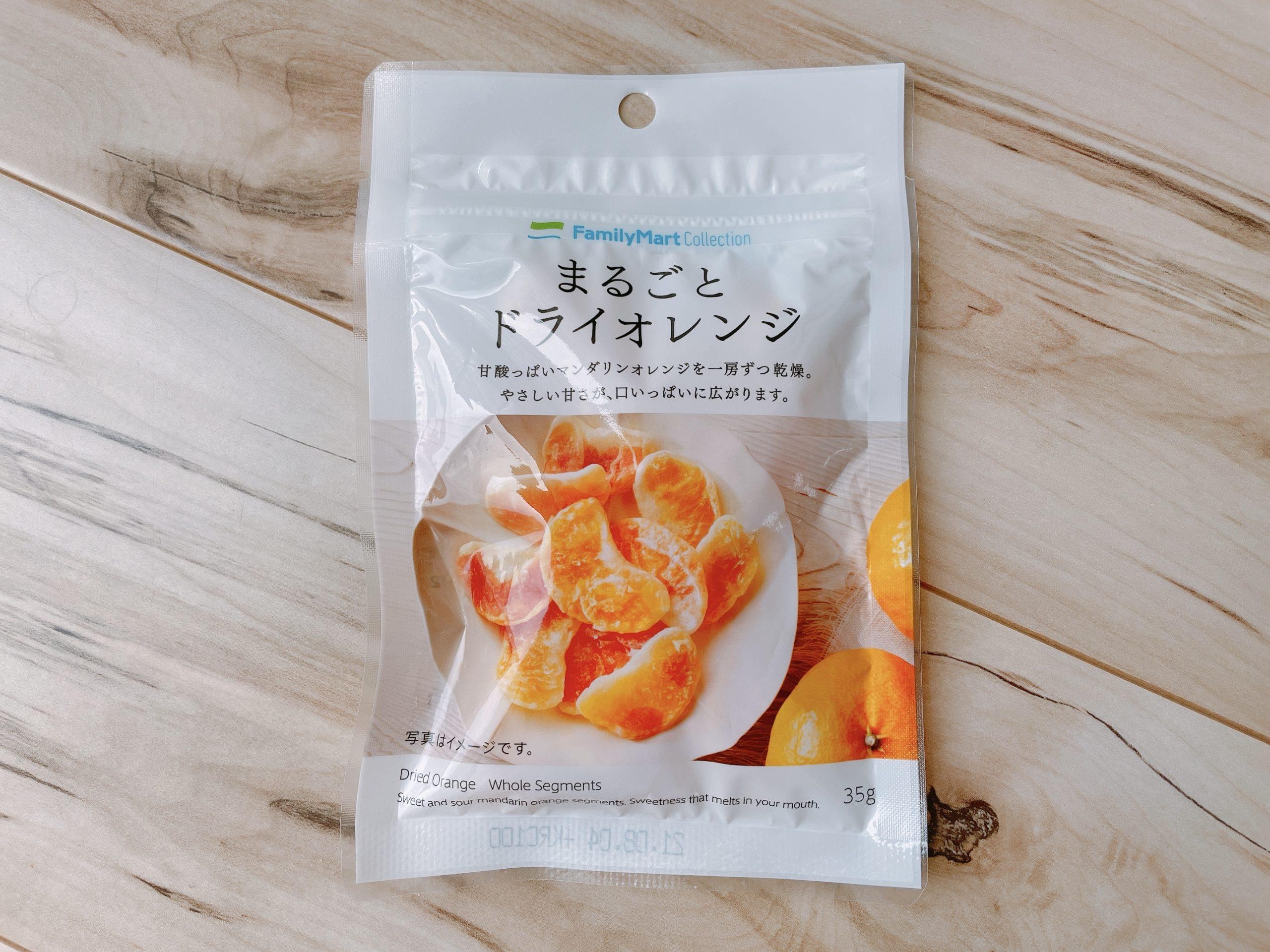まるごとドライオレンジのパッケージ