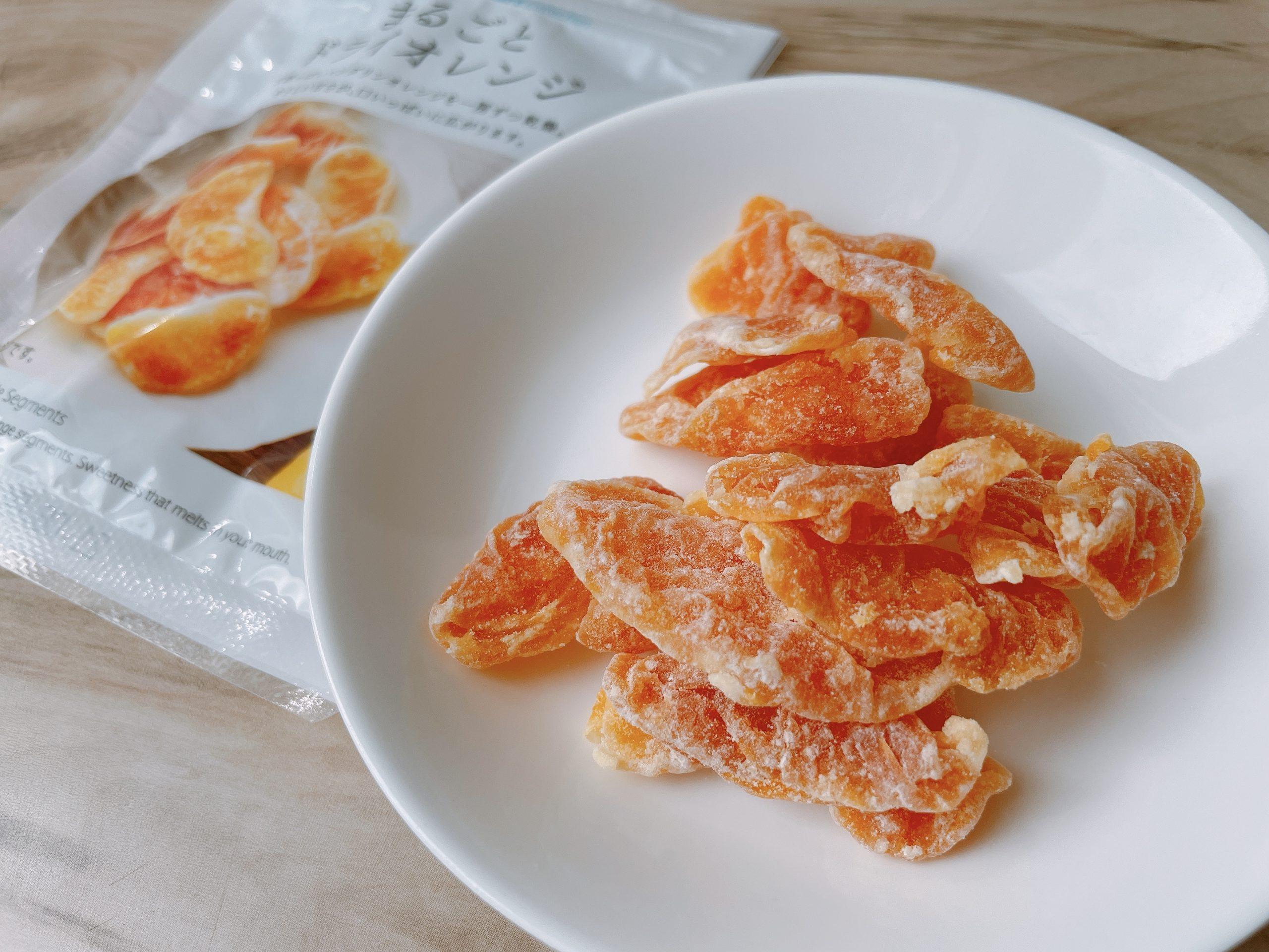 まるごとドライオレンジの香りは、美味しくなさそう