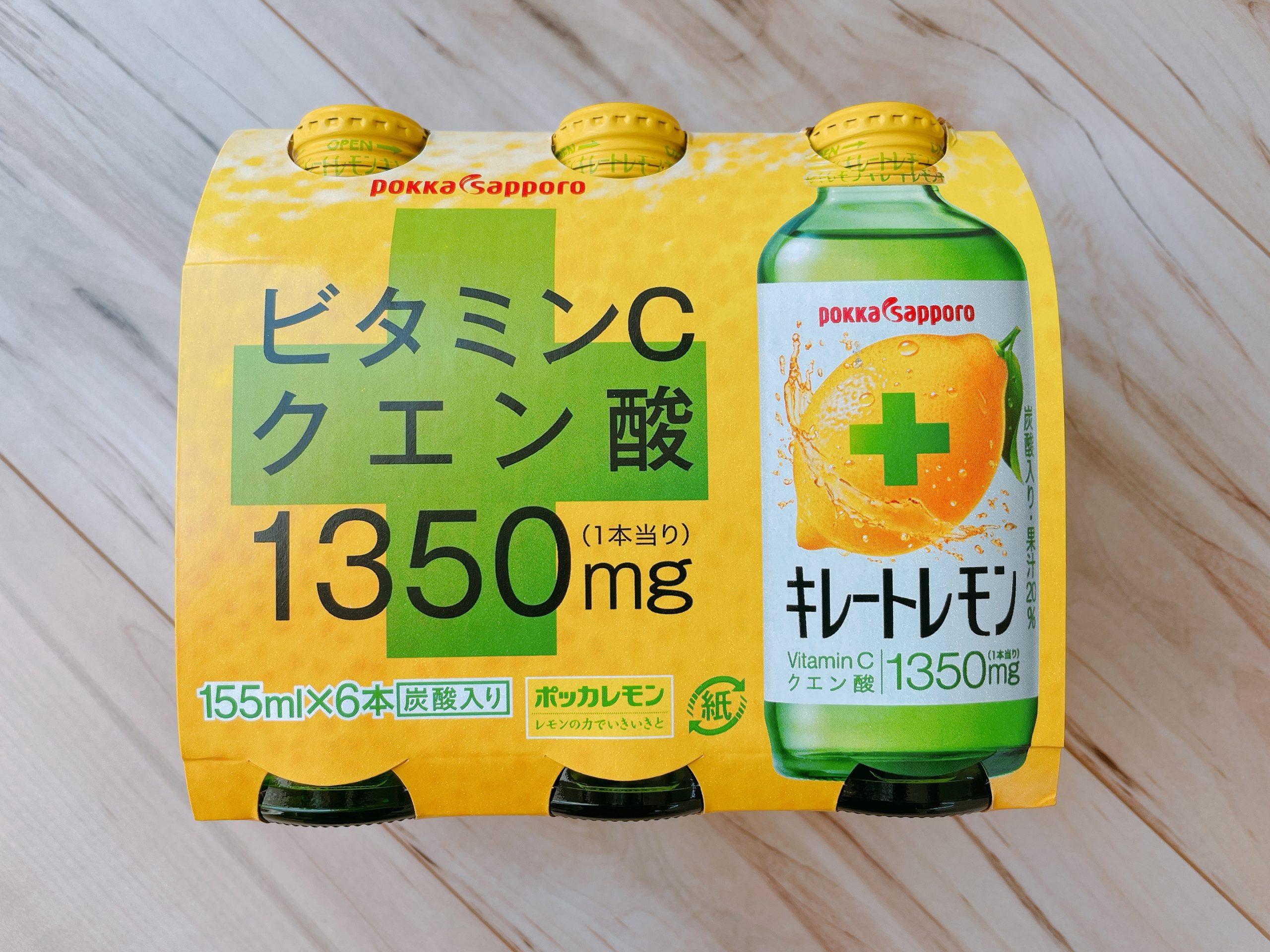 キレートレモン6本入りのパッケージ