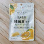 ニッポンエールの日向夏グミのパッケージ