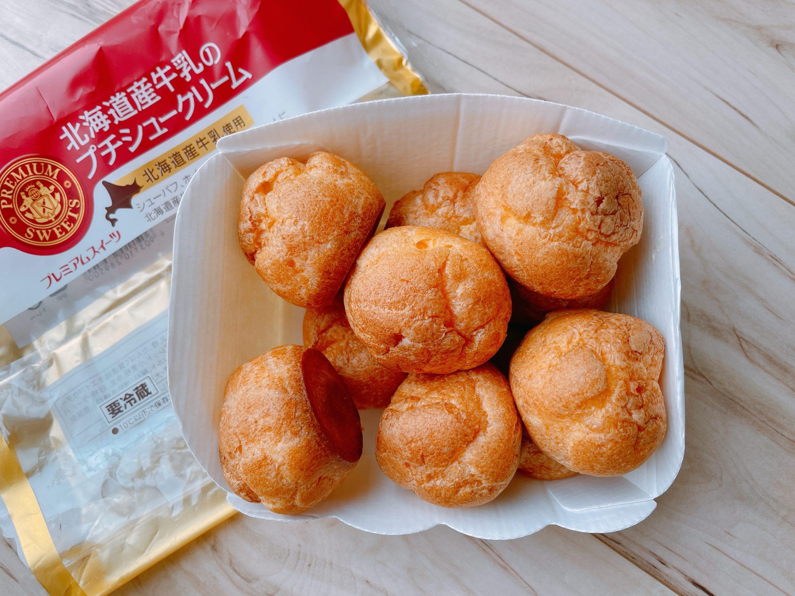 北海道産牛乳のプチシュークリームの厳選素材は北海道産牛乳