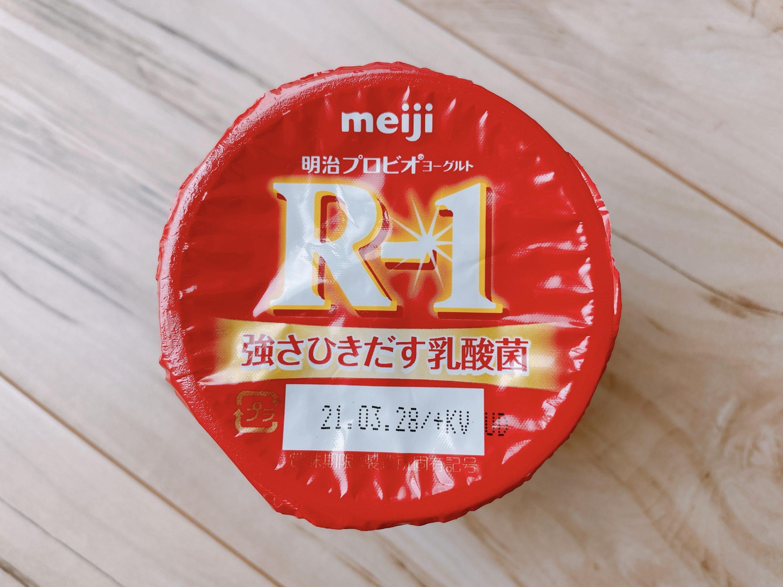 R1ヨーグルト112gのパッケージ