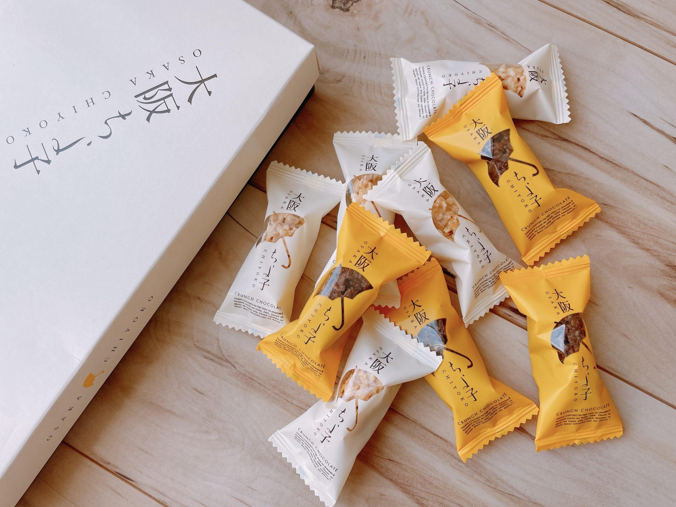 大阪ちよ子のクランチの食感がまた美味しい