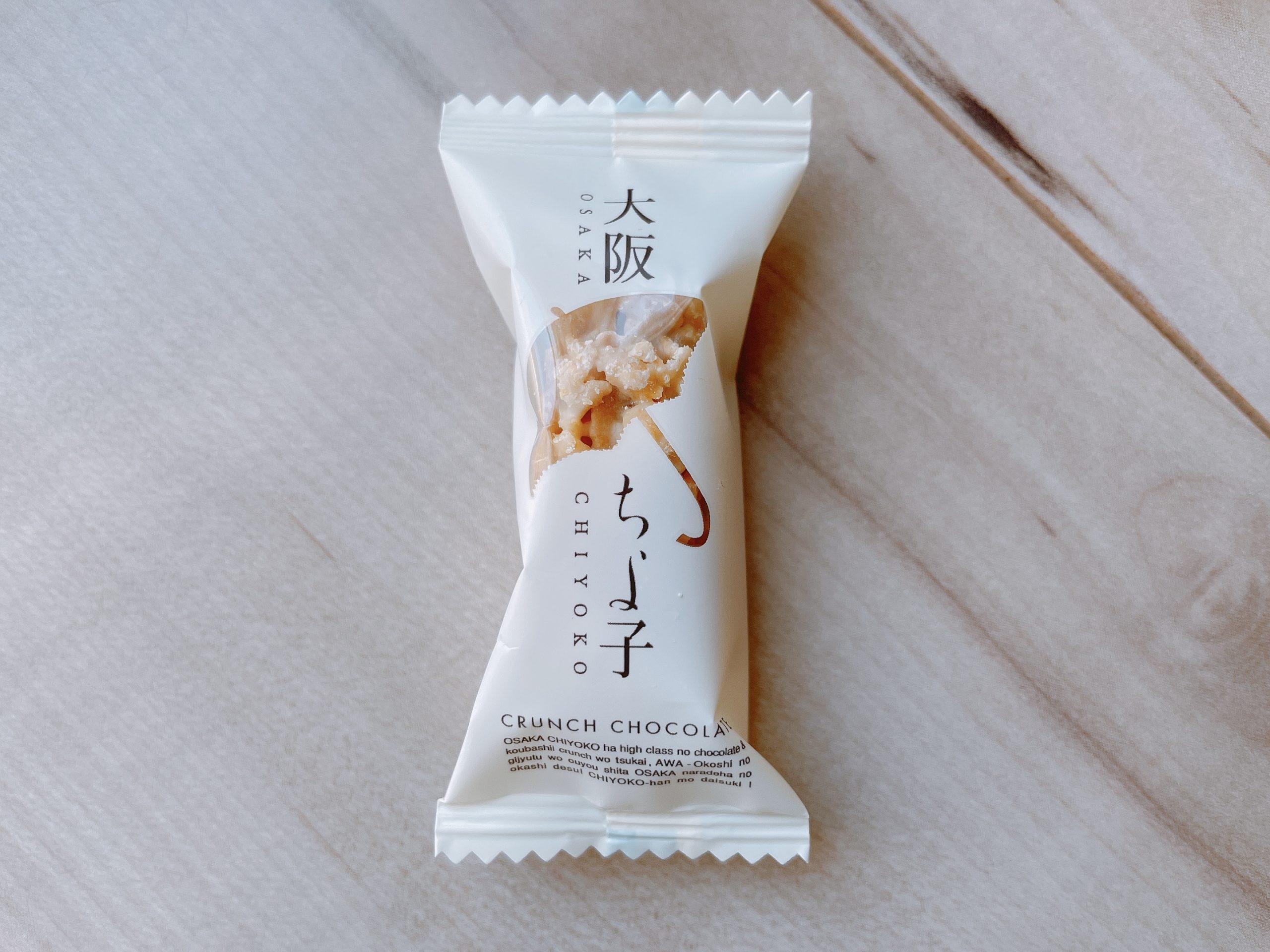 大阪ちよ子のレーズンチョコレートクランチ