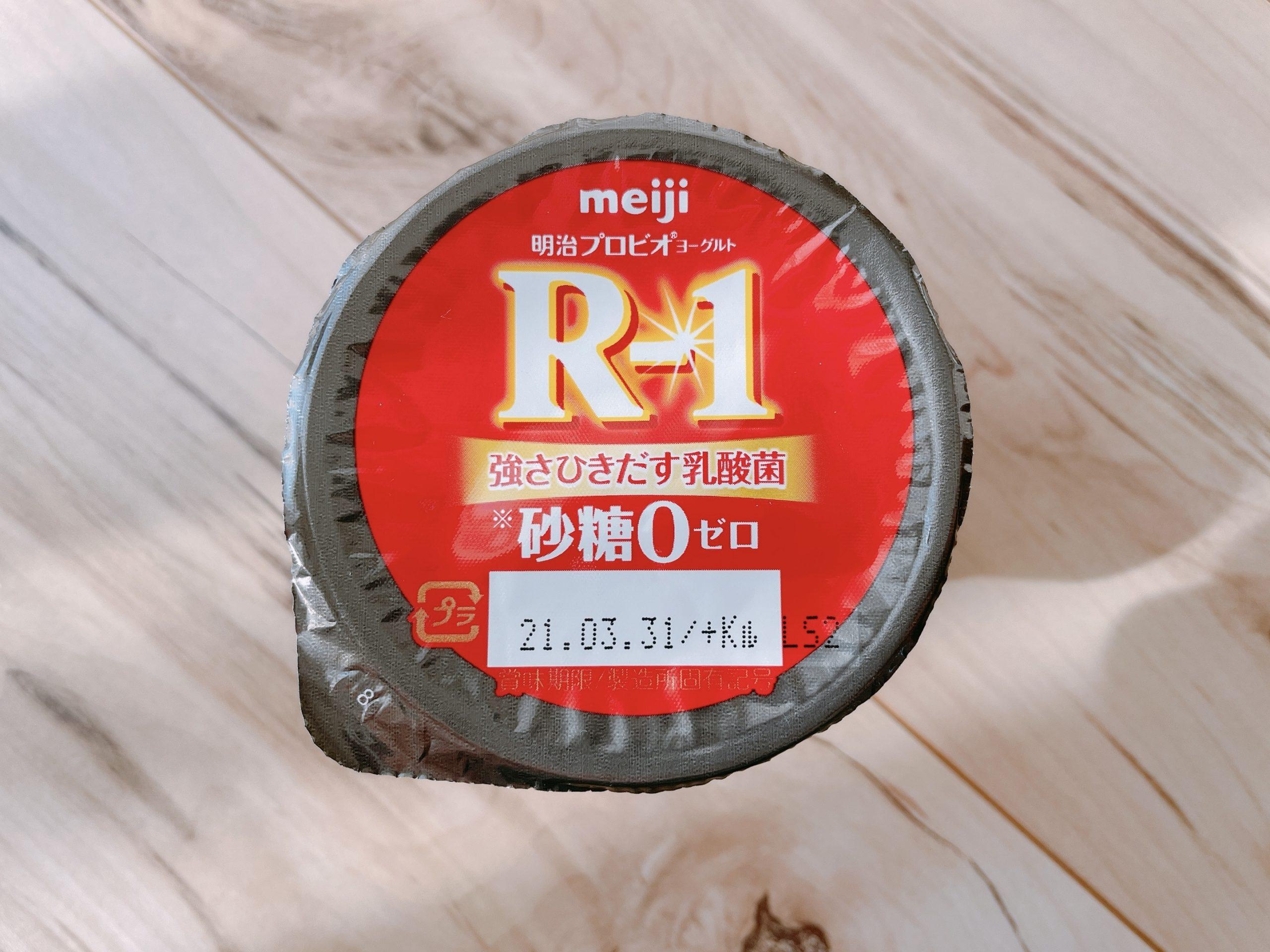 R1ヨーグルト砂糖ゼロ、パッケージ
