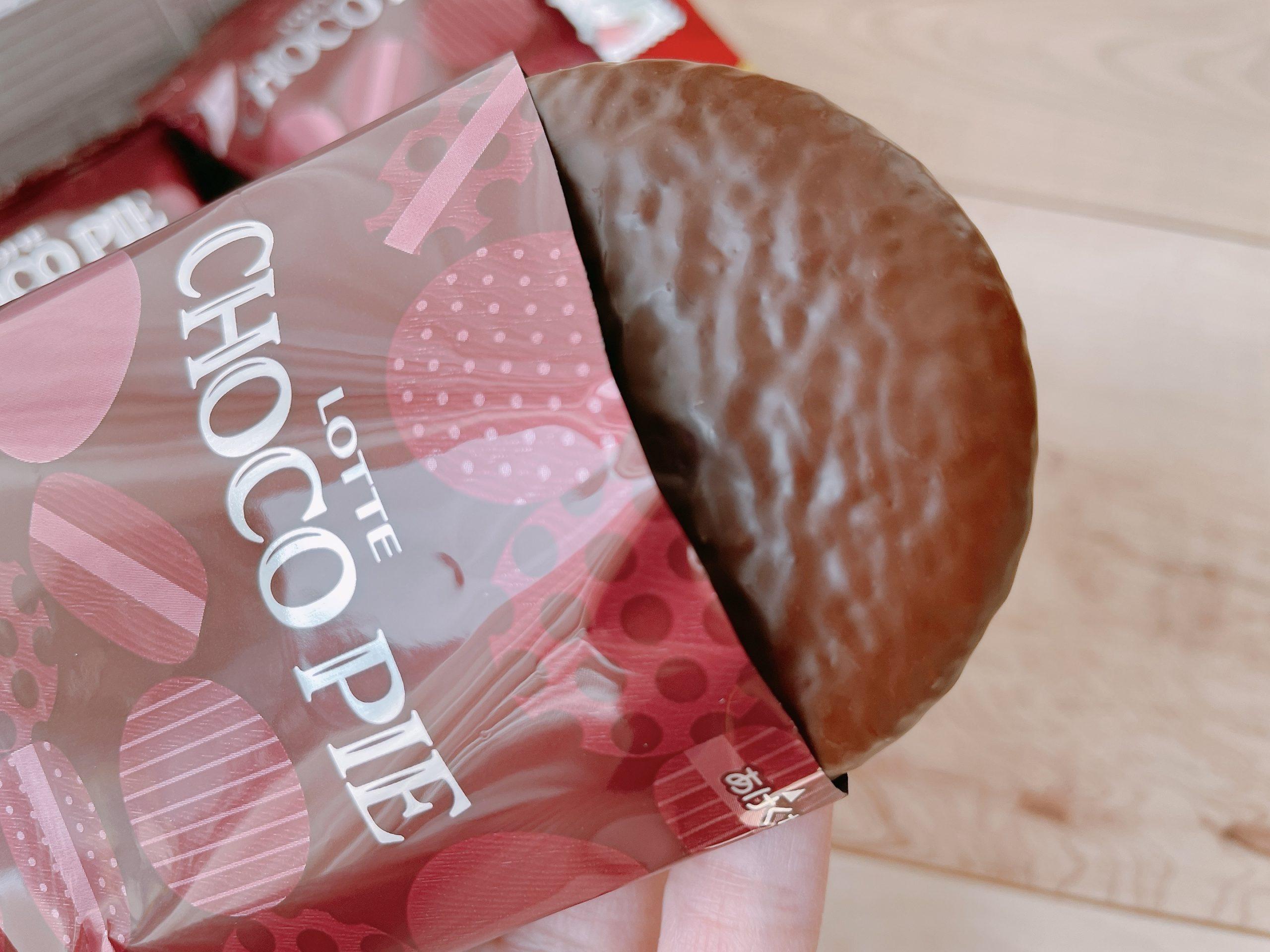 チョコパイ<ザッハトルテ>は、口どけが素晴らしい