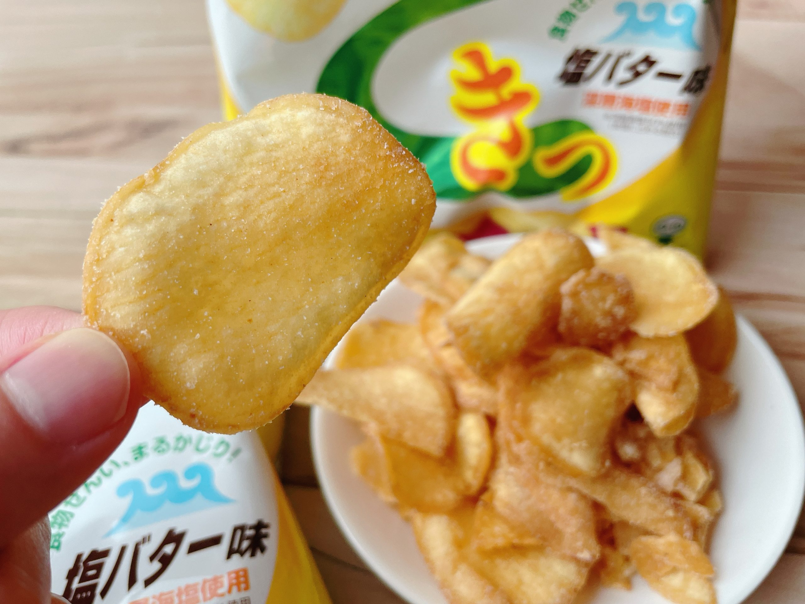 おさつどきっ塩バター味は、リガリとした食感に、さつまいもの甘さをしっかり味わえる
