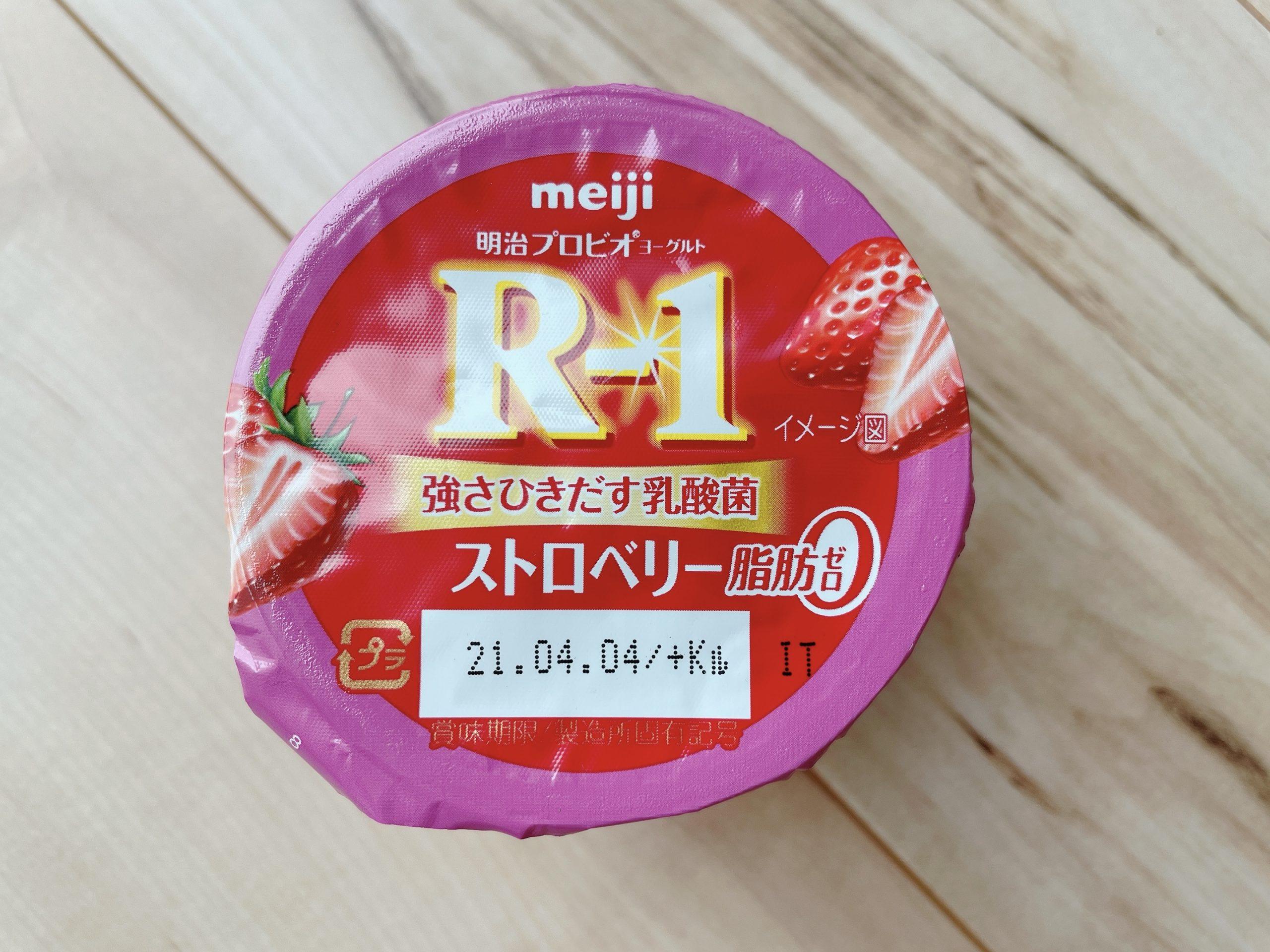 R-1ストロベリー脂肪0のパッケージ