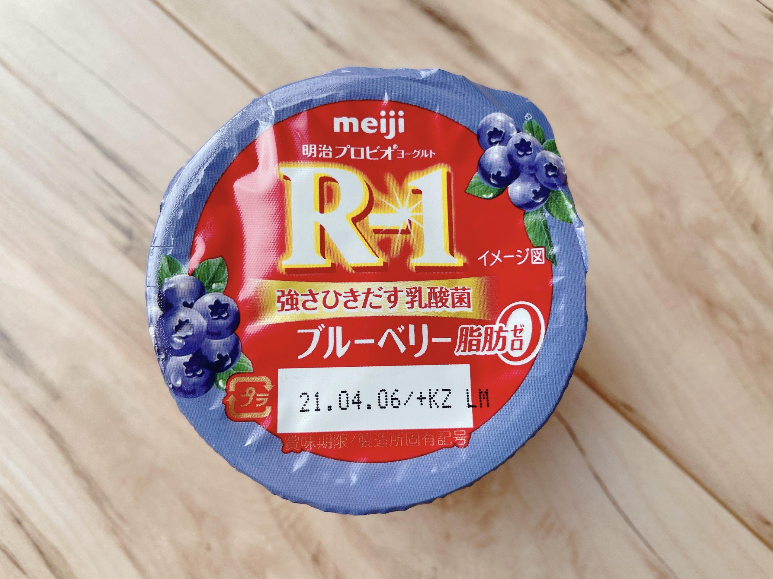 R-1ヨーグルトブルーベリーのパッケージ