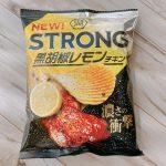 ストロング黒胡椒レモンチキンのパッケージ