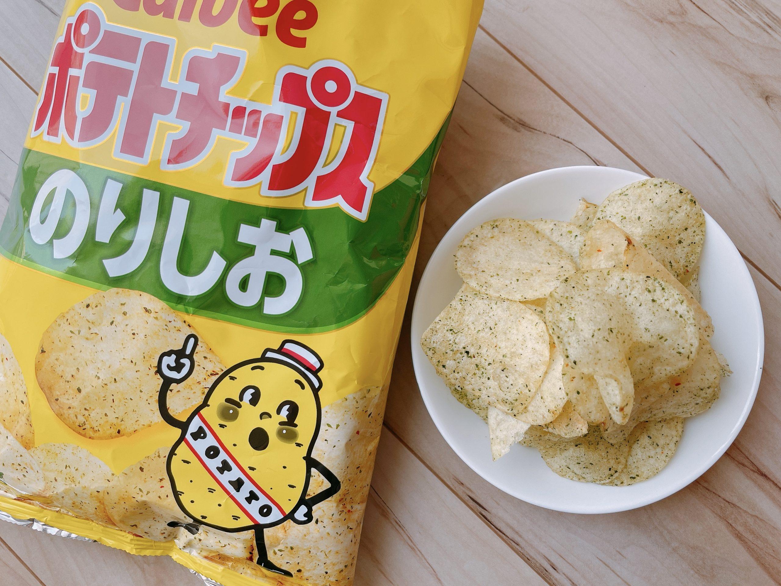ポテトチップスのりしおの香りは、通常と変わらない?