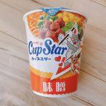 サッポロ一番カップスター味噌のパッケージ