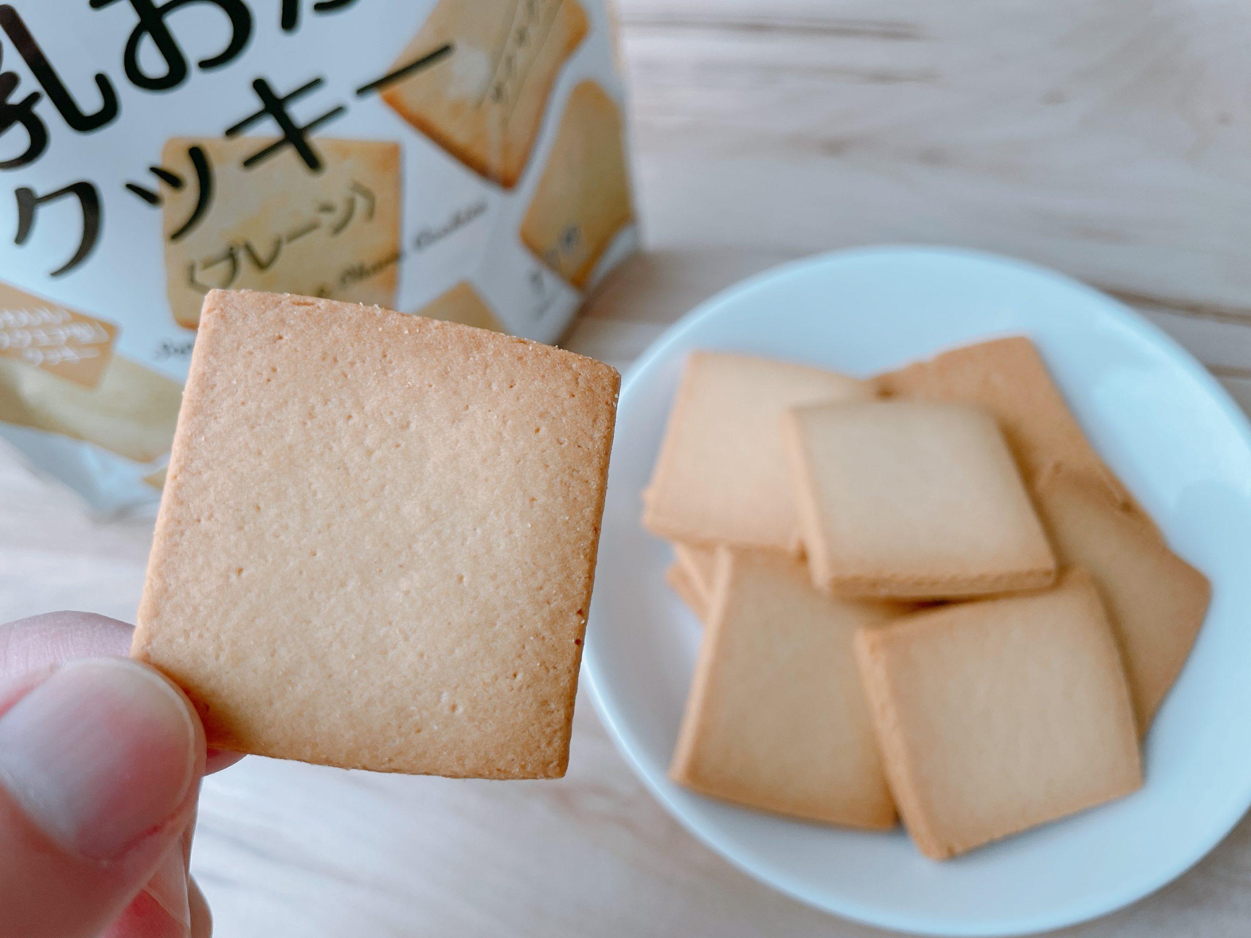 豆乳おからクッキー<プレーン>香りも触り心地もいい