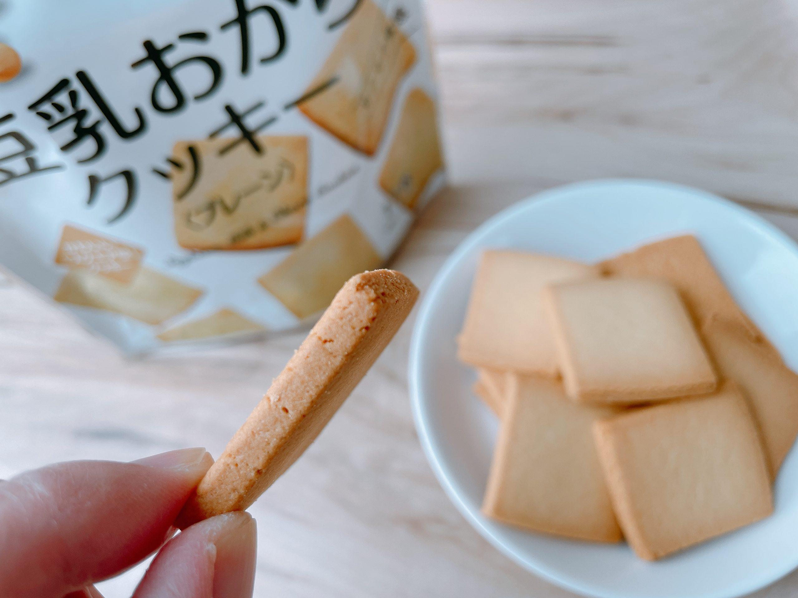 豆乳おからクッキー<プレーン>割と硬めな方で、若干粉っぽさもあります