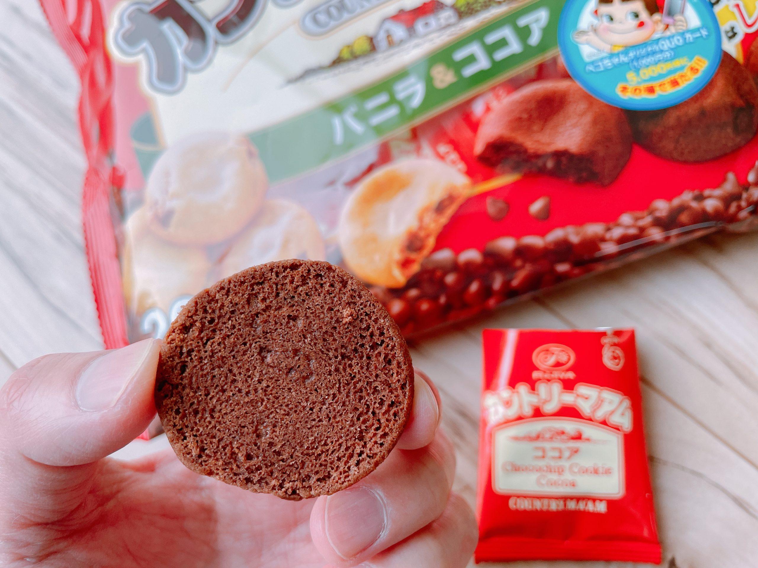 カントリーマアム(バニラ&ココア)のクッキーは、できたてを再現