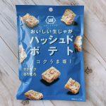 ハッシュドポテト<コクうま塩>のパッケージ