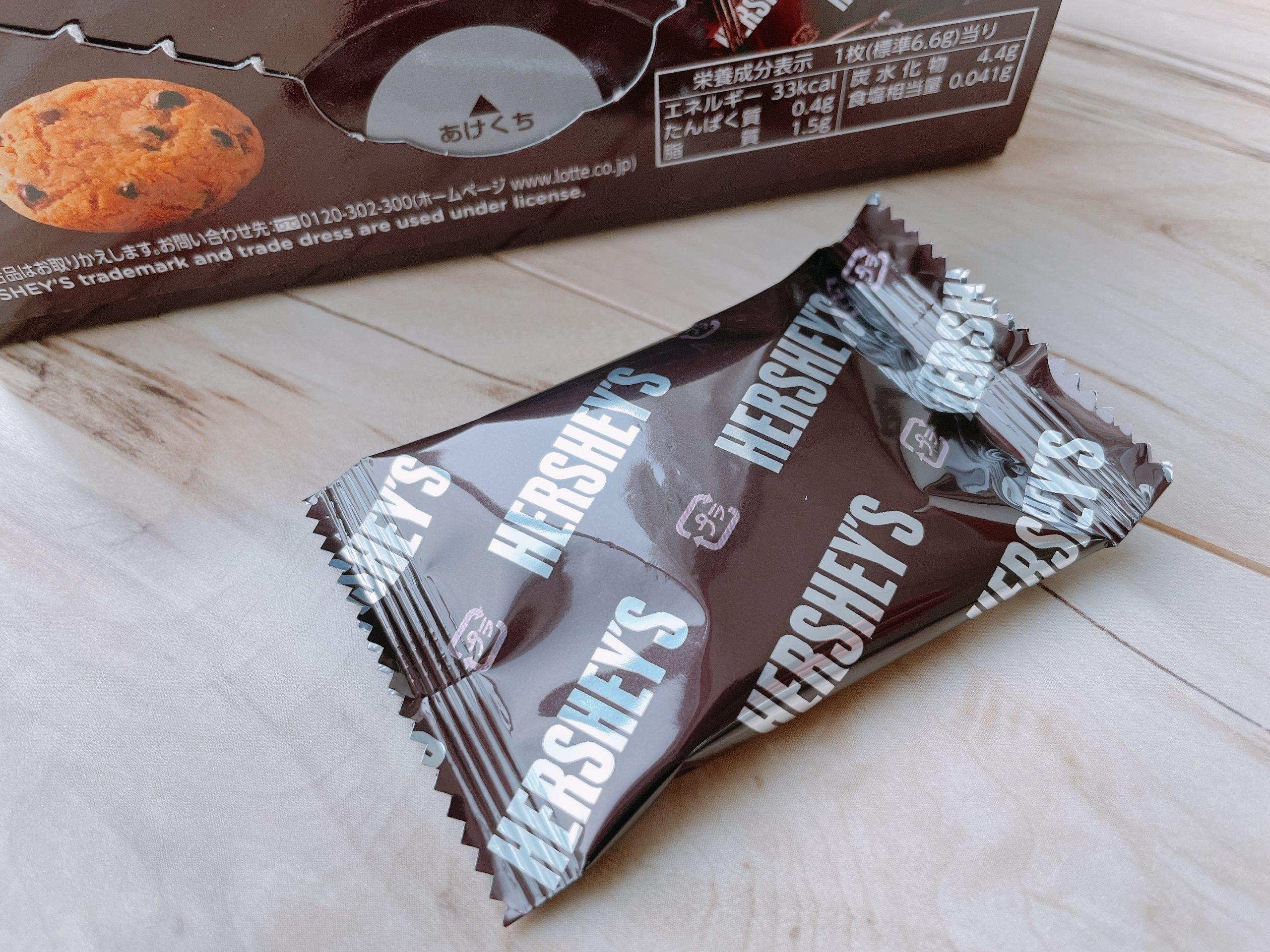 ハーシーチョコチップクッキーの個包装