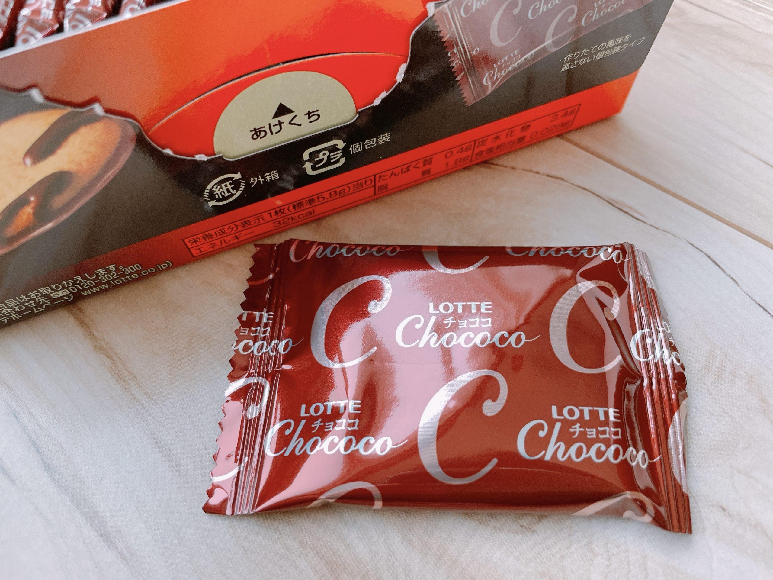 チョココの個包装デザイン