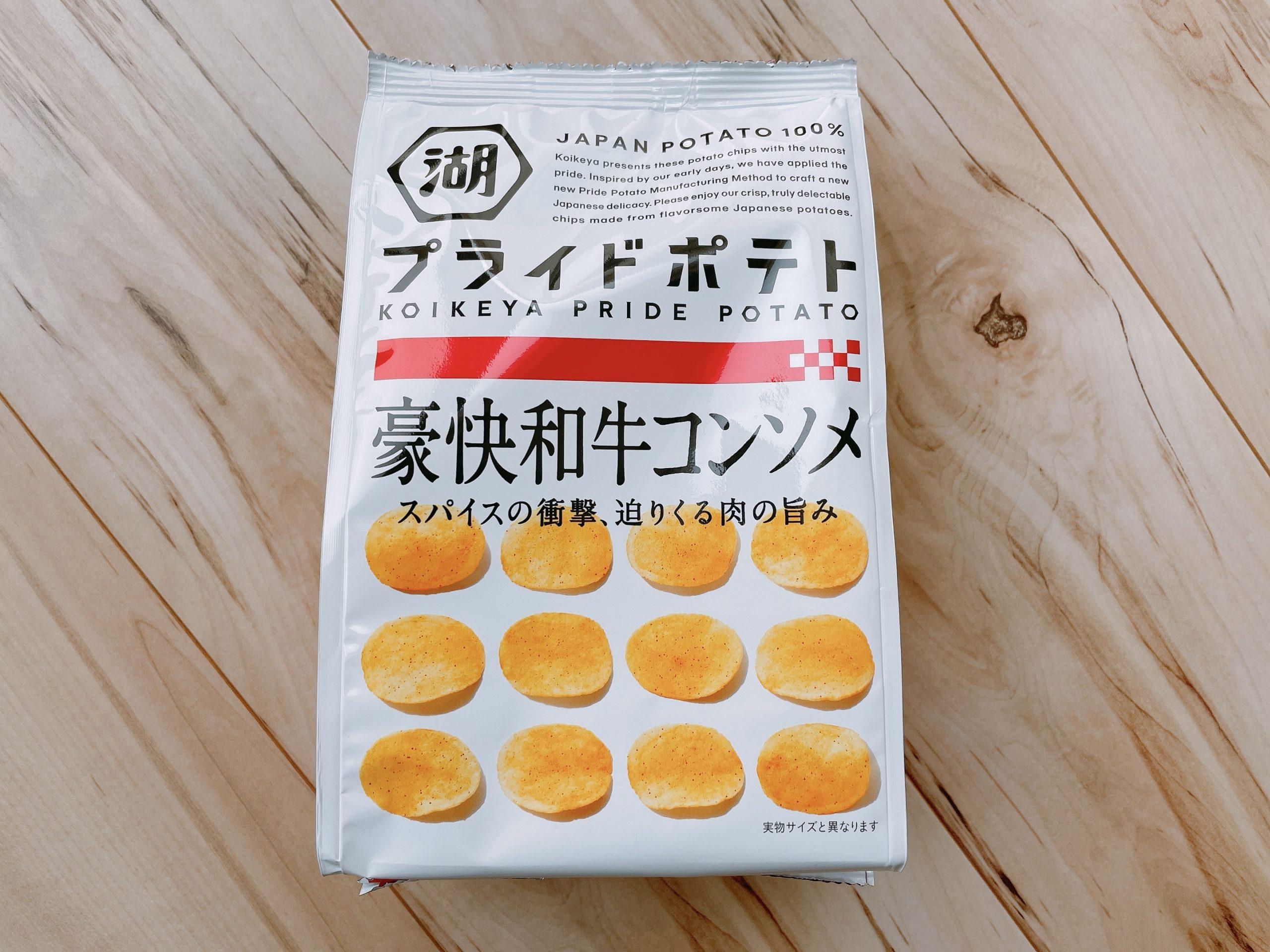プライドポテト<豪快和牛コンソメ>パッケージ