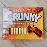クランキーチョコレートエクセレントのパッケージ