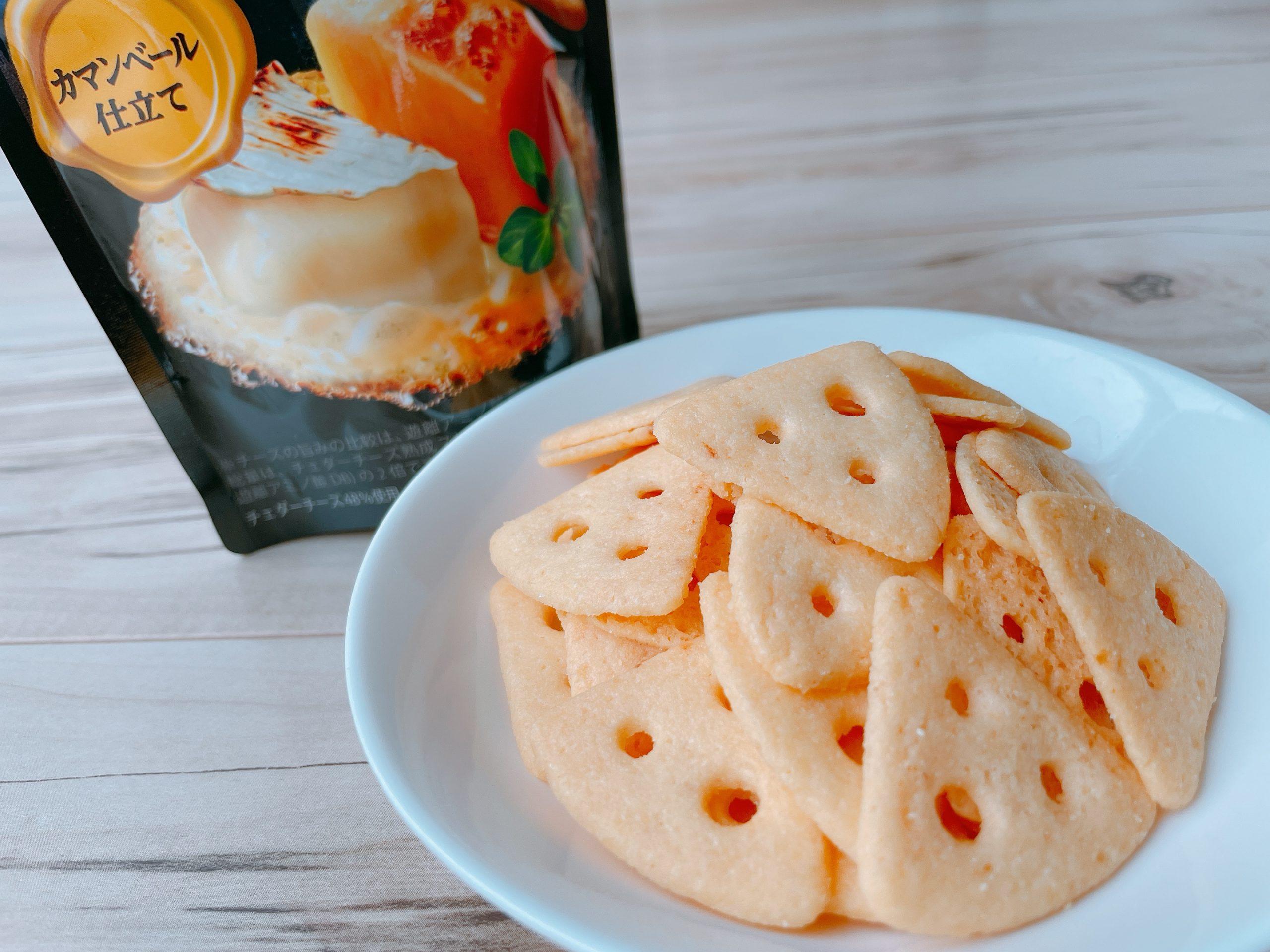 チーザ〈カマンベール仕立て〉生チーズ使用