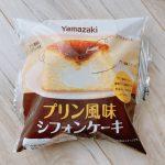 プリン風味シフォンケーキのパッケージ